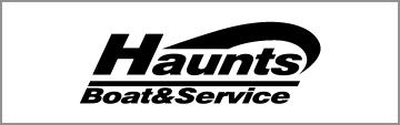 ハウンツ HAUNTS BOAT & SERVICE