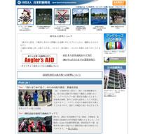 JSA (財)日本釣振興会