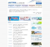 JAFTMA (社)日本釣用品工業会