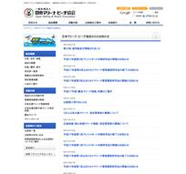 日本マリーナ・ビーチ協会