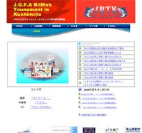JBTK(串本)