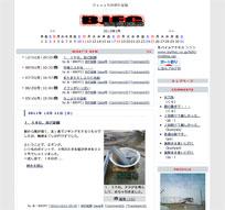 ベルテックジャパン  フィッシングクラブ