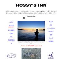 宮城HOSSY'S INN