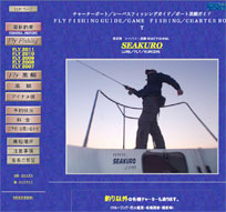 SEAKURO(シークロ)