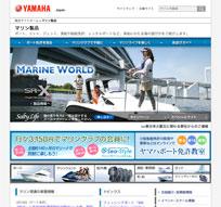 ヤマハ発動機(株)