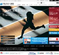 笹川スポーツ財団