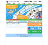 BAN (財)日本海洋レジャー安全・振興協会