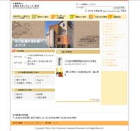 「中川船番所資料館」