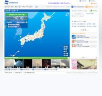 Weather News 世界中の天気予報、ひまわり、釣り場のお天気他