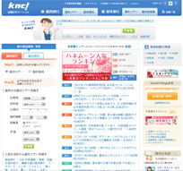 近畿日本ツーリスト 総合旅行情報