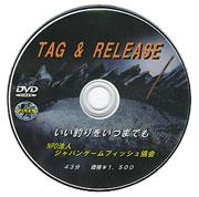 オリジナルDVD TAG & RELEASE