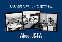About JGFA「JGFAについて」